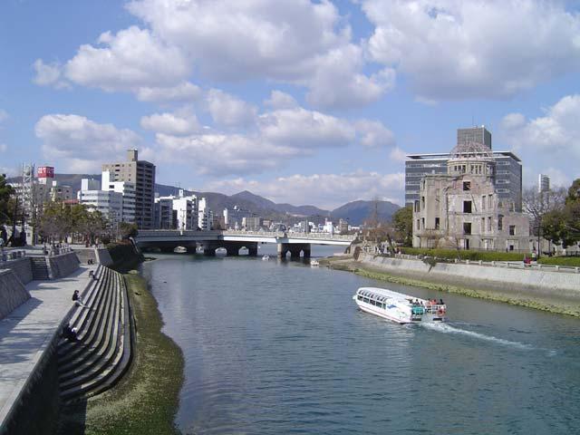 """""""Fs9"""" Documentario/Voo Matsuyma - """"Hiroshima"""" Hiroshima-river"""
