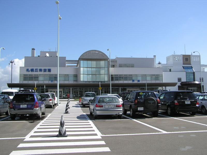 New Chitose to Old Chitose pelo Tour Japão Okadama-airport