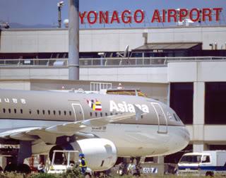 """""""FS9"""" pouso em """"Yonago"""" e um pouco de """"Yonago""""  Yonagoaiport"""