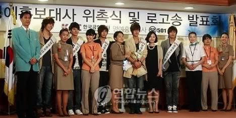 Los chicos de SS501 fueron nombrados como embajadores honorarios por la Corporación de Aeropuertos de Corea en el aeropuerto de Gimpo Untitled-1