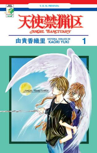 Angel Sanctuary Angel_sanctuary1g