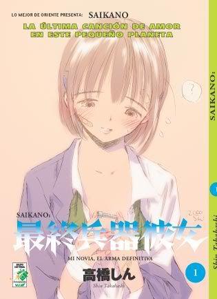 Saikano Saikano1g