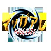 ¿Qué es Maggaare? Maggaarecopia-1