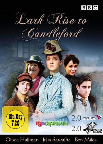 С жаворонками в Кэндлфорд / Lark Rise to Candleford B4cb06bcdc5494b6d68a9b9d63fe2b1e