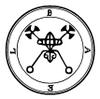Демоны Гоэтии E4b7f5846fe49145374d932da2aa2ca8