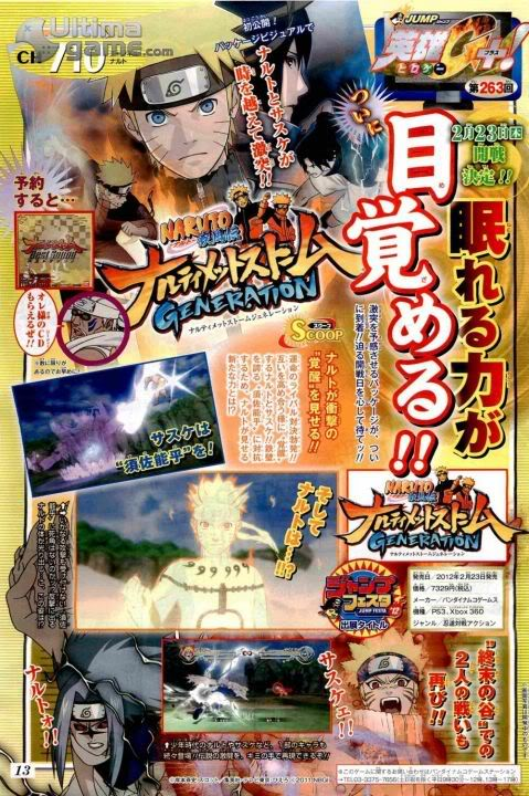 Naruto Shippuden Ultimate Ninja Storm Generations Naruto-shippuden-ultimate-ninja-storm-generation-imagen-i291170-i