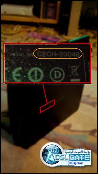 (والشريط (امريكي-اوربي-ياباني PS3 طريقة معرفة نوع   DSC01236