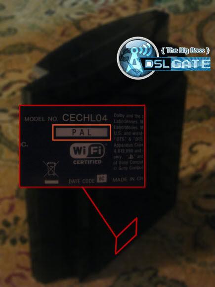 (والشريط (امريكي-اوربي-ياباني PS3 طريقة معرفة نوع   IMG_0606-1