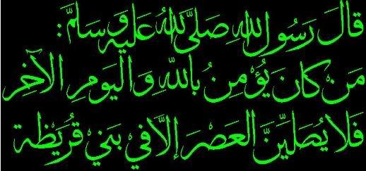 يا غزة الصبر بصوت هلال الفارع 2b8fd931