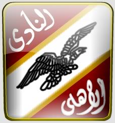 اهداف و تحليل مباراة الاهلى و المحلة فى الاسبوع الاول من الدورى المصرى 2009 Al-Ahly