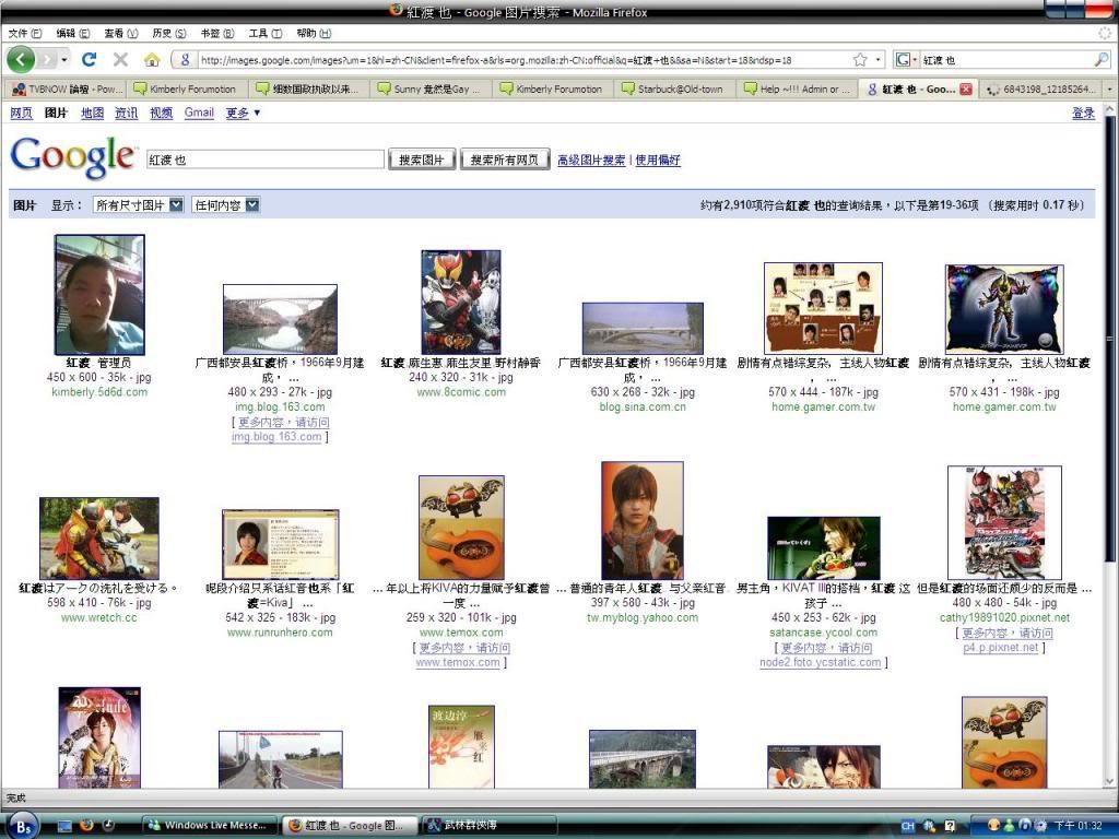 去google search 紅渡的圖像竟然...... Jayhao2000