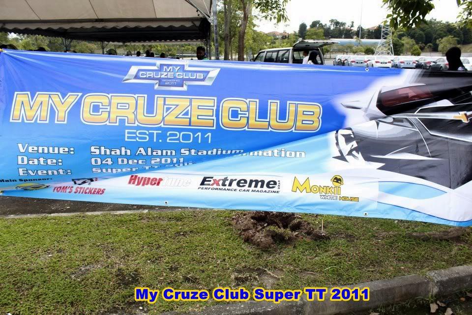 SUPER TT GATHERING 2011 Supertt12
