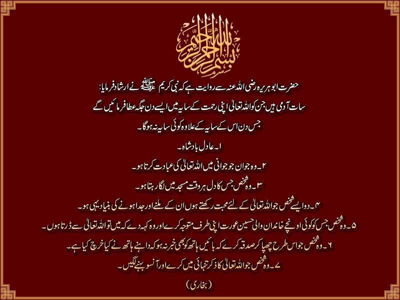 Allah ki rehmat 1237751473-1