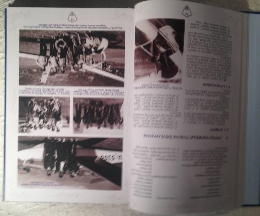 PRODAJA - knjige Yu tematika IMG_1425