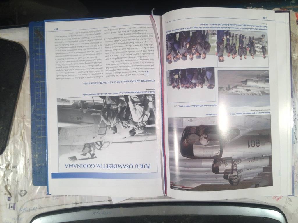 PRODAJA - knjige Yu tematika IMG_1441