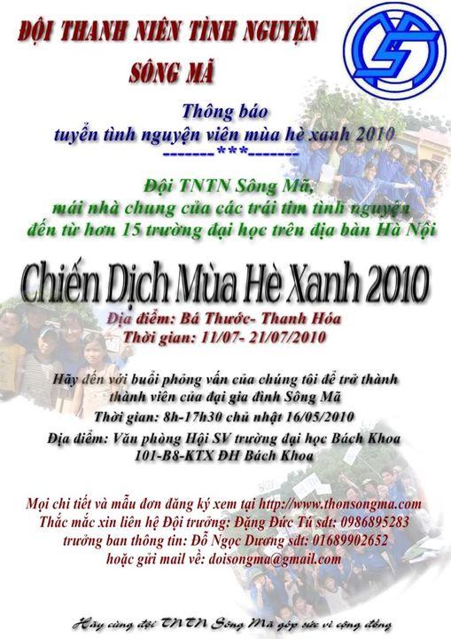 Tuyển tình nguyện viên Mùa hè xanh - Bá Thước, Thanh Hóa 2331