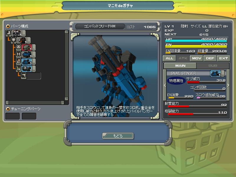 01/05/2014 updates(updated: more dungeon drops!) ScreenShot_20140501_0403_33_395_zps4935e5a5