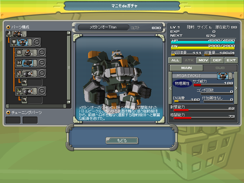 01/05/2014 updates(updated: more dungeon drops!) ScreenShot_20140501_0404_06_008_zpsacef41c1