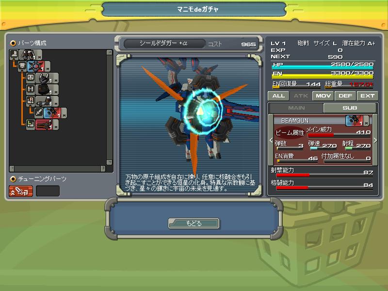01/05/2014 updates(updated: more dungeon drops!) ScreenShot_20140501_0404_20_656_zps6fc36c99