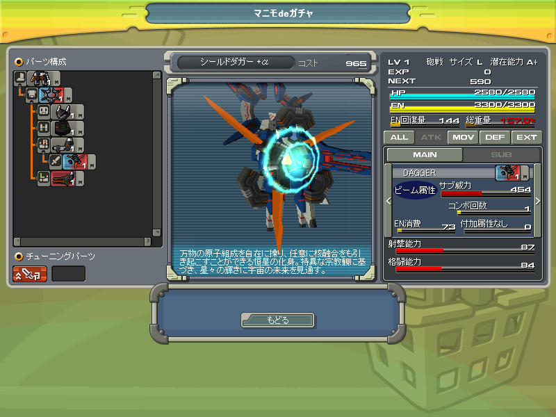 01/05/2014 updates(updated: more dungeon drops!) ScreenShot_20140501_0404_30_559_zps22957109