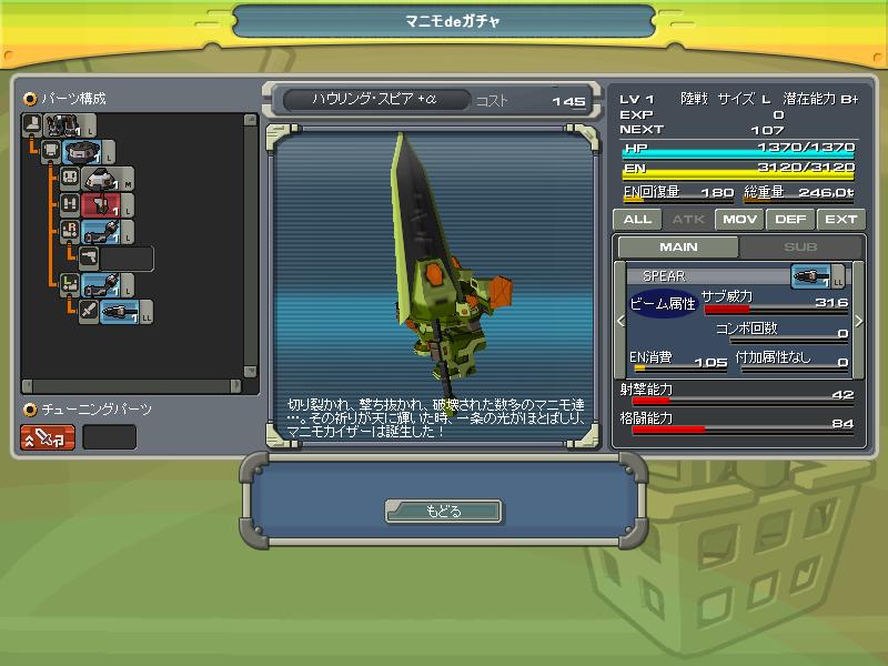 01/05/2014 updates(updated: more dungeon drops!) ScreenShot_20140501_0404_46_639_zpsfbe0c3f6