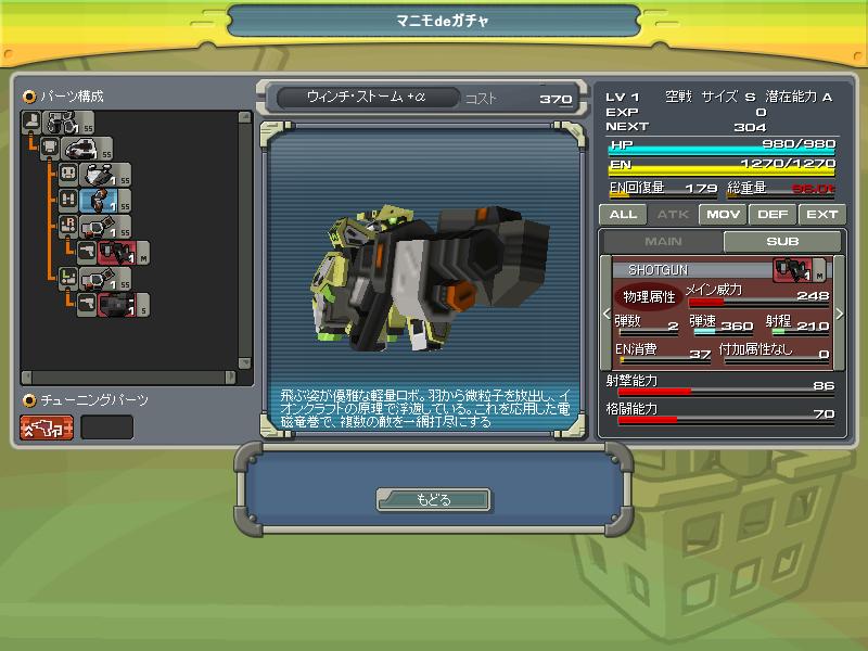 01/05/2014 updates(updated: more dungeon drops!) ScreenShot_20140501_0405_00_256_zpsea7efa8a