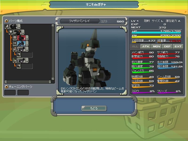 01/05/2014 updates(updated: more dungeon drops!) ScreenShot_20140501_0405_06_740_zps2d6bd079