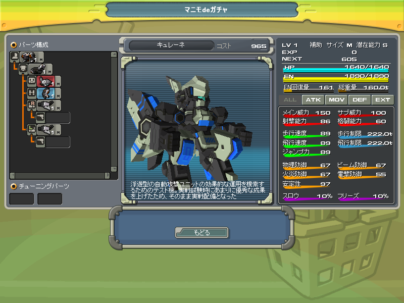 01/05/2014 updates(updated: more dungeon drops!) ScreenShot_20140501_0405_12_756_zpse0166875