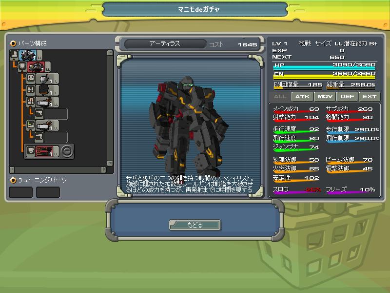 01/05/2014 updates(updated: more dungeon drops!) ScreenShot_20140501_0405_20_270_zps427666ba