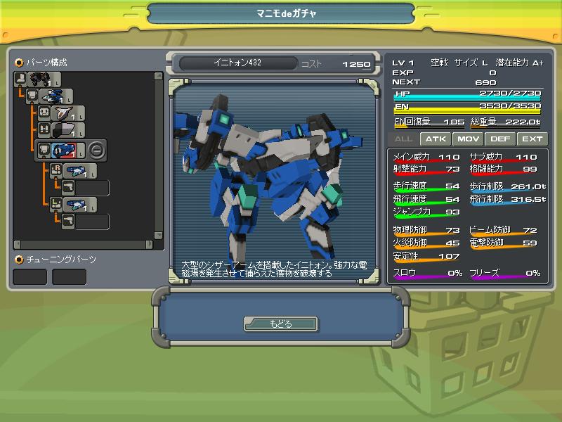 01/05/2014 updates(updated: more dungeon drops!) ScreenShot_20140501_0405_28_089_zpsf2681767