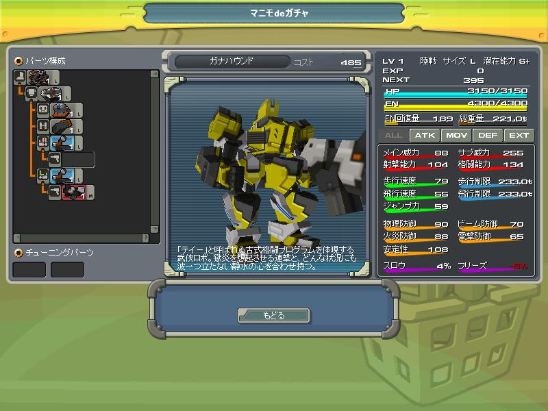01/05/2014 updates(updated: more dungeon drops!) ScreenShot_20140501_0405_36_874_zps7724b006