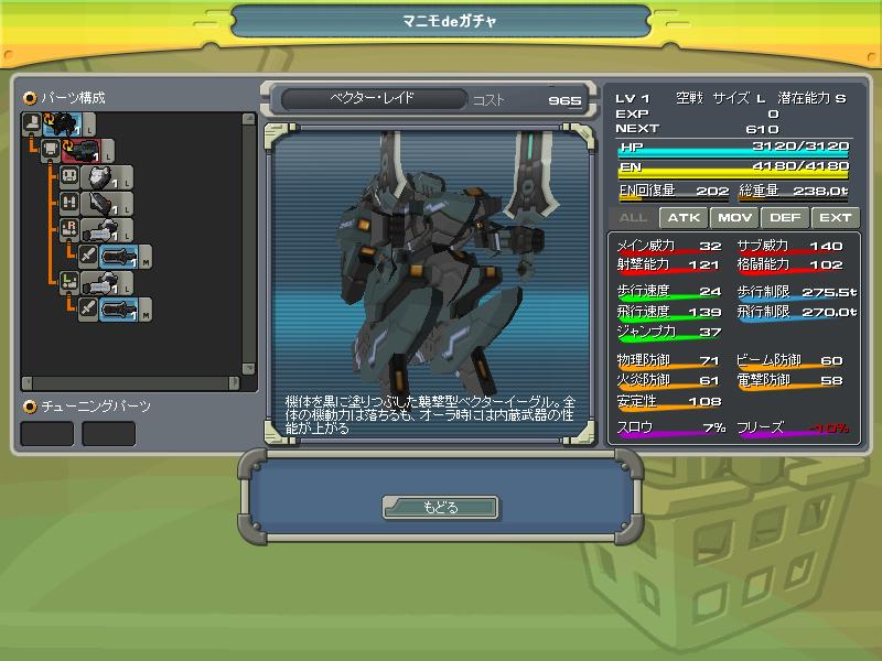 01/05/2014 updates(updated: more dungeon drops!) ScreenShot_20140501_0405_44_390_zps218ba59e