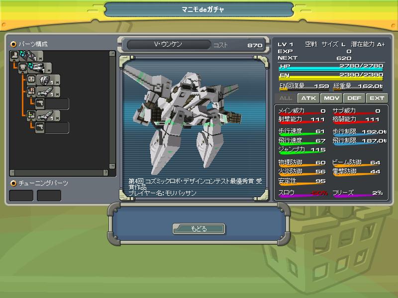 01/05/2014 updates(updated: more dungeon drops!) ScreenShot_20140501_0405_53_422_zps4357d4fc