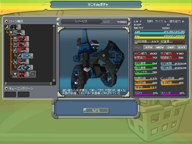 01/05/2014 updates(updated: more dungeon drops!) ScreenShot_20140501_0405_59_855_zpsfadbf4bb