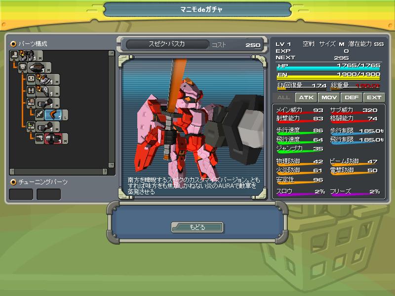01/05/2014 updates(updated: more dungeon drops!) ScreenShot_20140501_0406_14_603_zps018c1c53