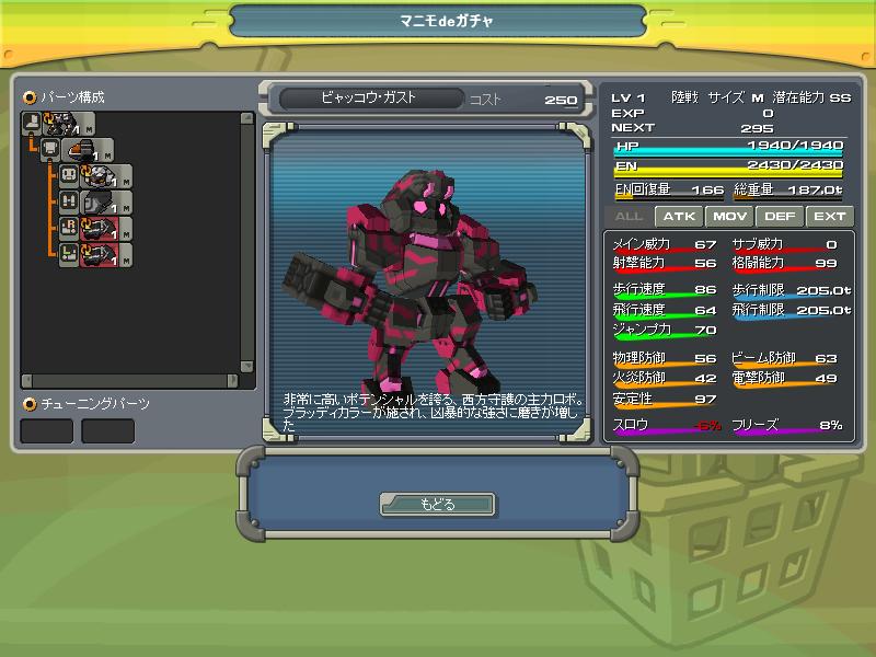 01/05/2014 updates(updated: more dungeon drops!) ScreenShot_20140501_0406_44_471_zps5ce3642e
