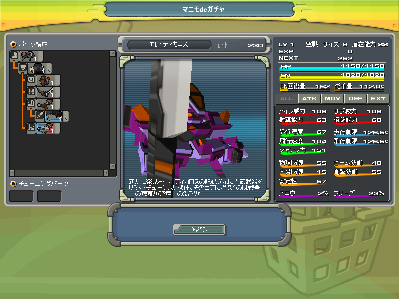 01/05/2014 updates(updated: more dungeon drops!) ScreenShot_20140501_0406_59_770_zps573511ed