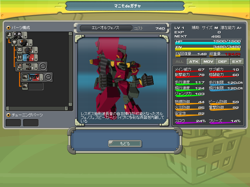 01/05/2014 updates(updated: more dungeon drops!) ScreenShot_20140501_0407_08_552_zps2d7b5dd5