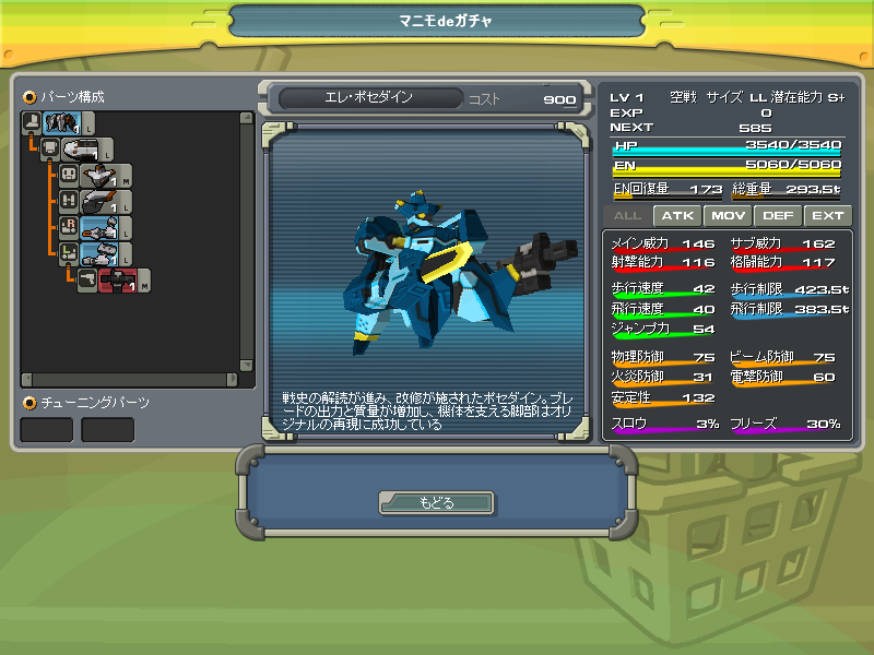 01/05/2014 updates(updated: more dungeon drops!) ScreenShot_20140501_0407_15_452_zps6fb05224