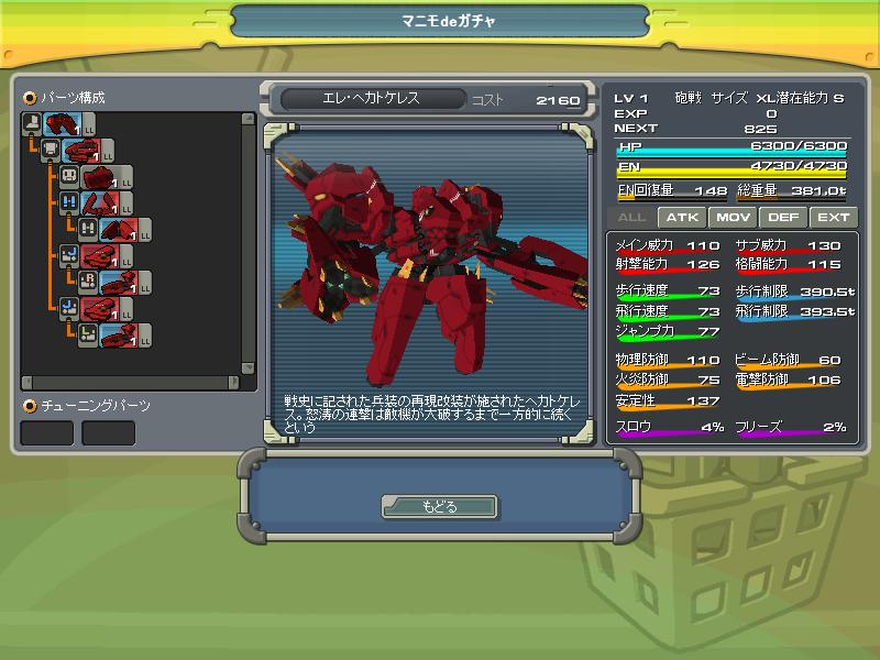 01/05/2014 updates(updated: more dungeon drops!) ScreenShot_20140501_0407_24_401_zps8609a637
