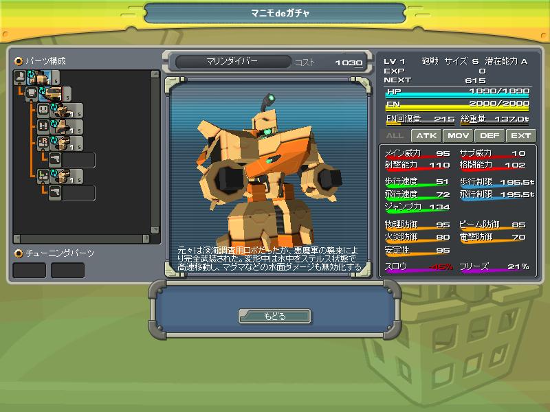 01/05/2014 updates(updated: more dungeon drops!) ScreenShot_20140501_0407_57_934_zpsbdb1a901