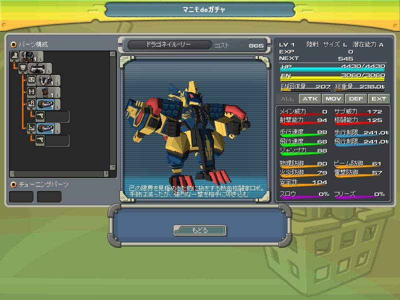 01/05/2014 updates(updated: more dungeon drops!) ScreenShot_20140501_0408_07_584_zpsa98cc122