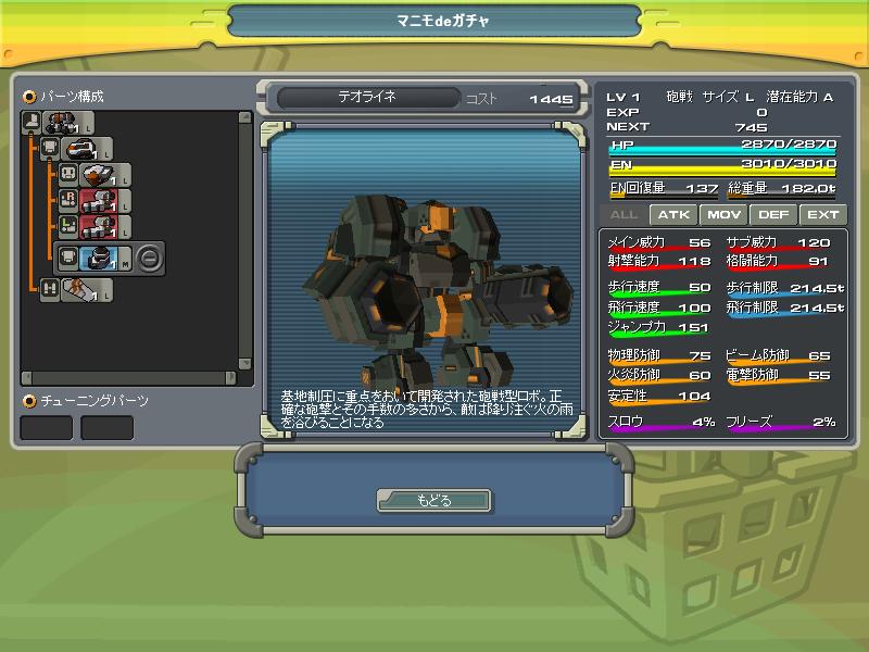 01/05/2014 updates(updated: more dungeon drops!) ScreenShot_20140501_0408_15_536_zpsdd35b8e6
