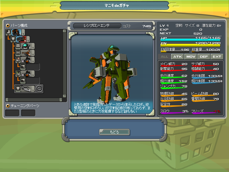 01/05/2014 updates(updated: more dungeon drops!) ScreenShot_20140501_0408_25_047_zps717d8a82