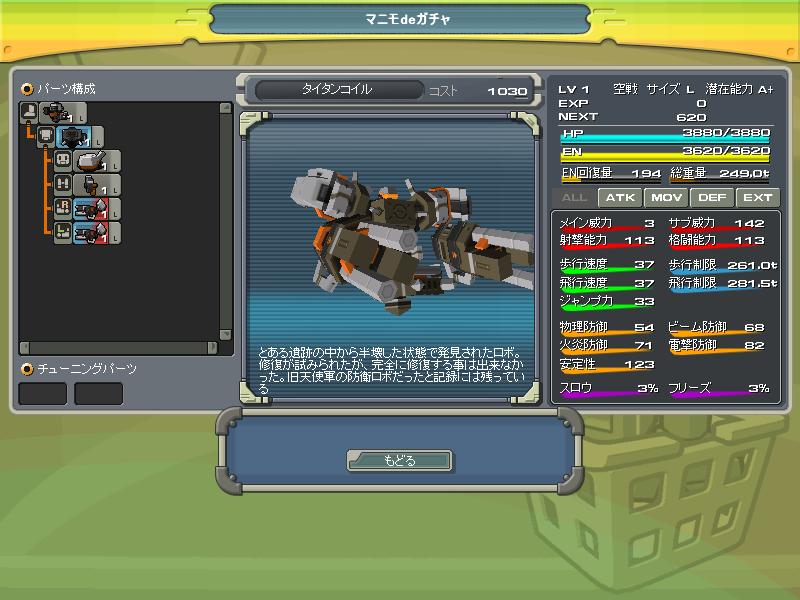 01/05/2014 updates(updated: more dungeon drops!) ScreenShot_20140501_0409_59_785_zps827fce7b
