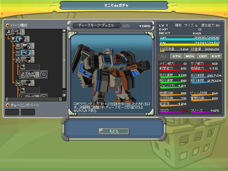 01/05/2014 updates(updated: more dungeon drops!) ScreenShot_20140501_0410_40_731_zpsaadd173d