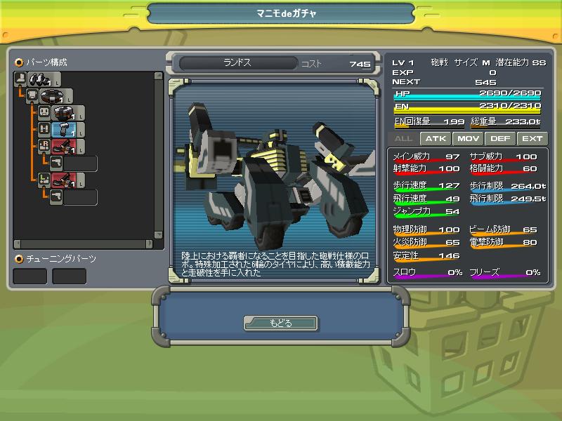 01/05/2014 updates(updated: more dungeon drops!) ScreenShot_20140501_0410_50_546_zps3897f30d