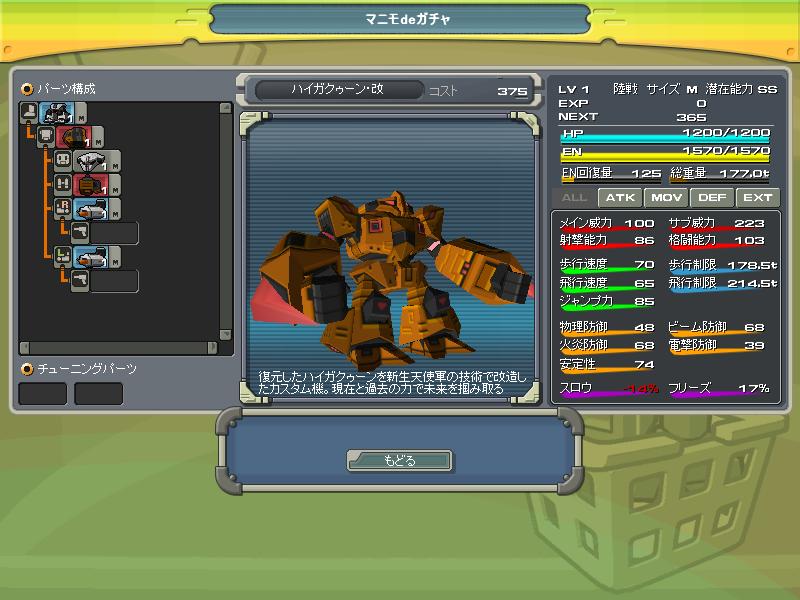 01/05/2014 updates(updated: more dungeon drops!) ScreenShot_20140501_0411_02_797_zpsfb94e733