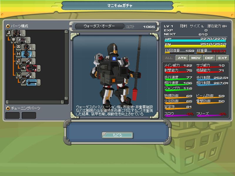 01/05/2014 updates(updated: more dungeon drops!) ScreenShot_20140501_0411_26_498_zpsd55d5c82