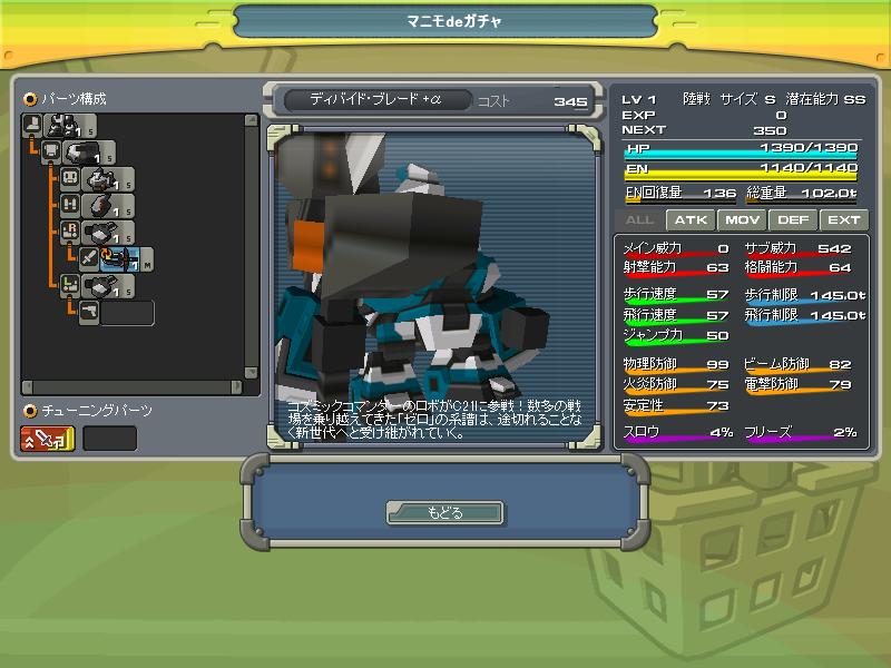 01/05/2014 updates(updated: more dungeon drops!) ScreenShot_20140501_0411_42_596_zps68e44715
